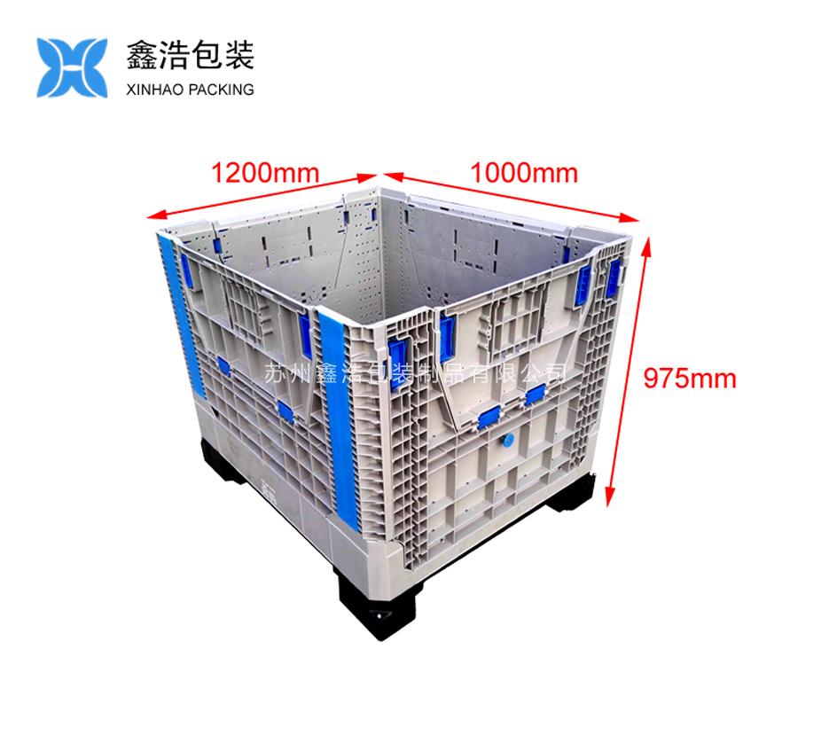 1210-A折叠卡板箱