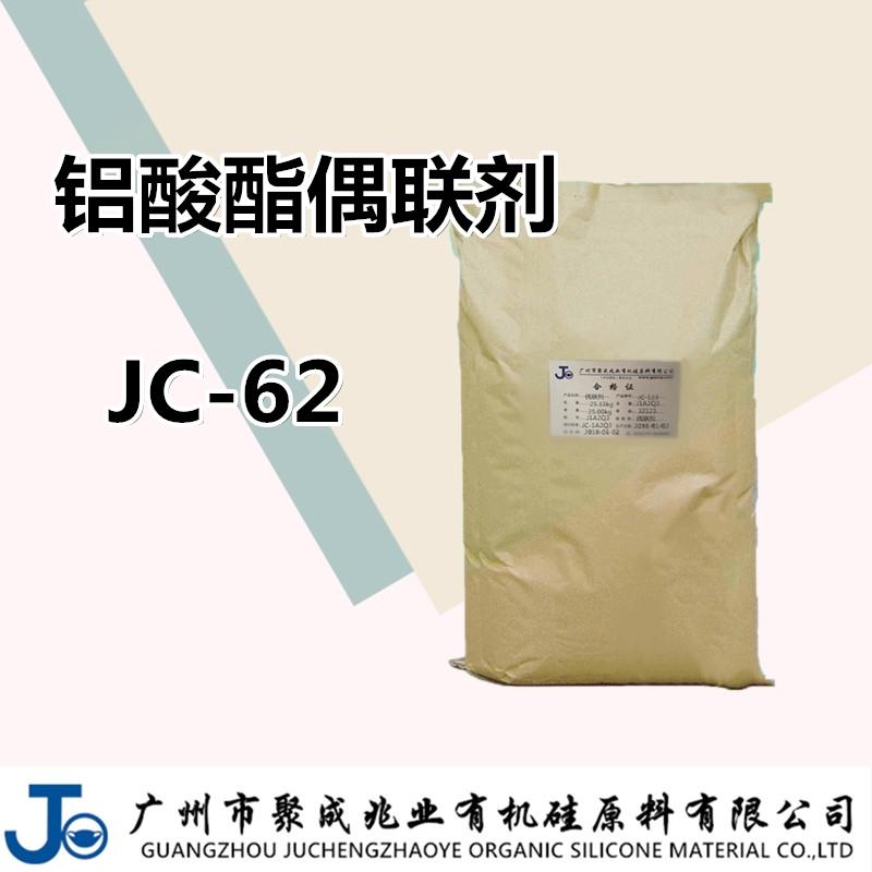 JC-62