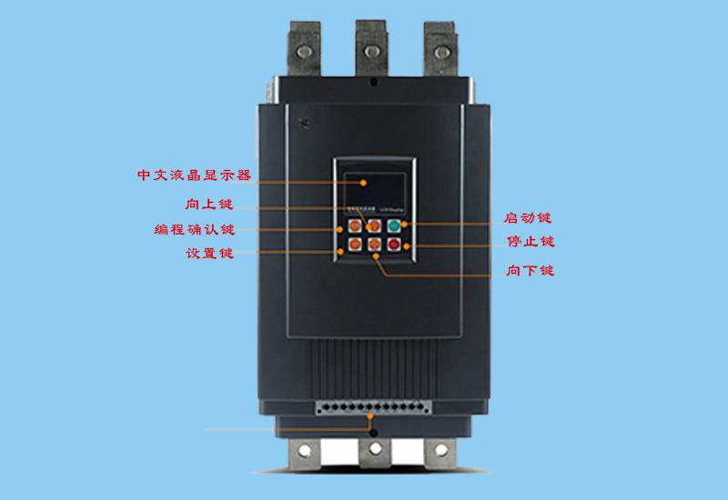 軟啟動器常見故障原因分析及維修