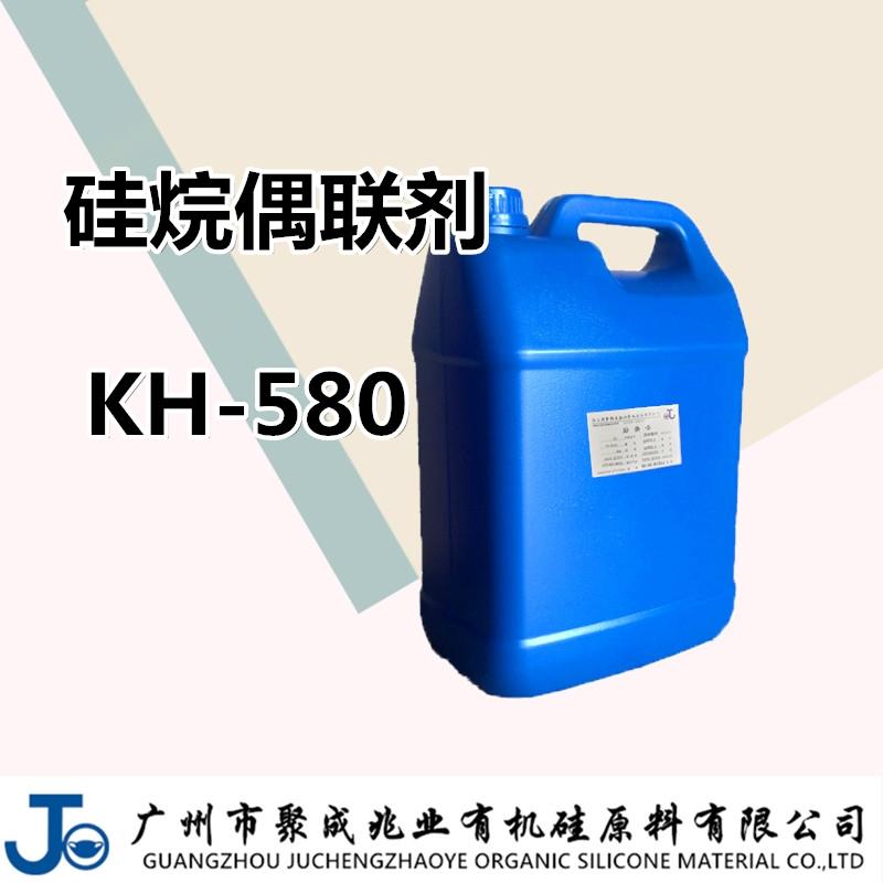 KH-580