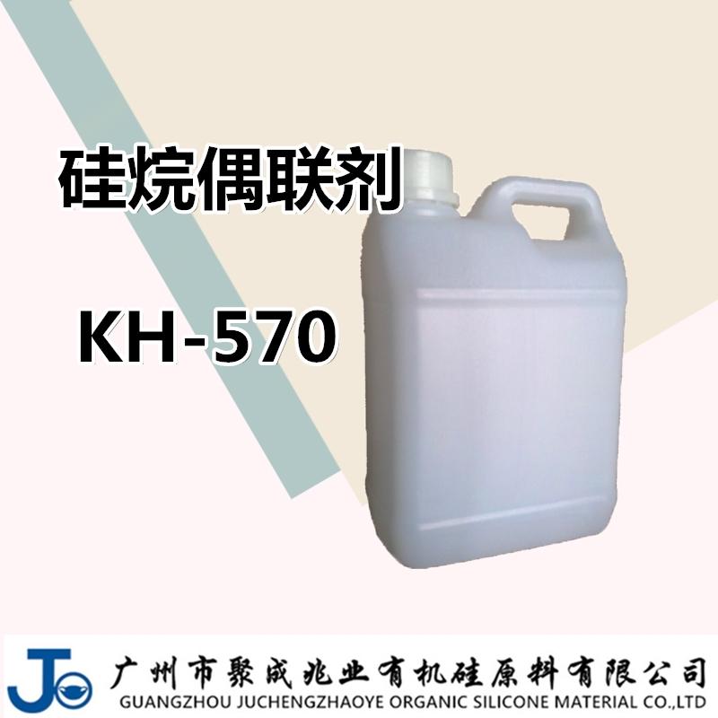 KH-570