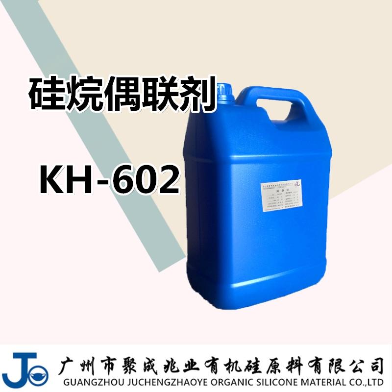 KH-602