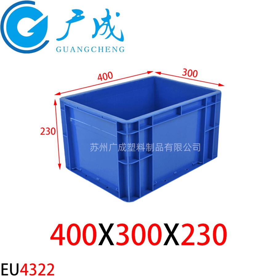 丰田EU4322物流箱尺寸图
