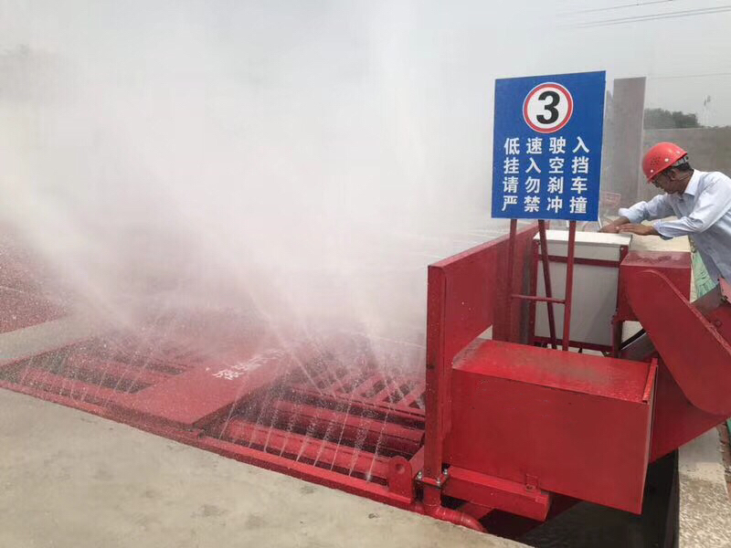 滚轴式洗轮机