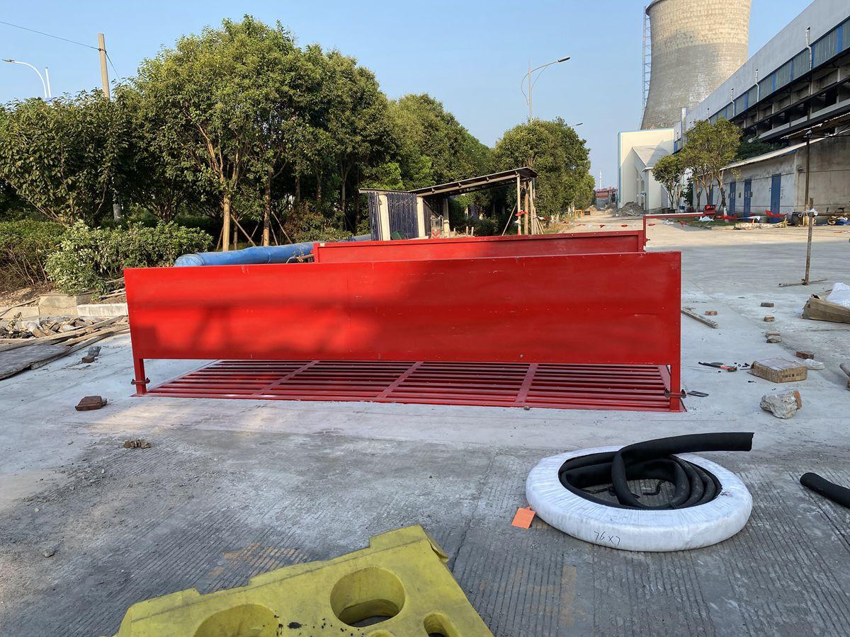 平板式洗车机