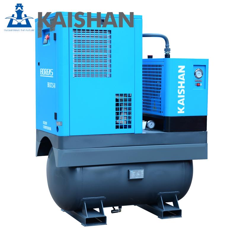 開山螺桿空壓機一體式BKX7.5kw壓縮機小型工業級高壓氣泵