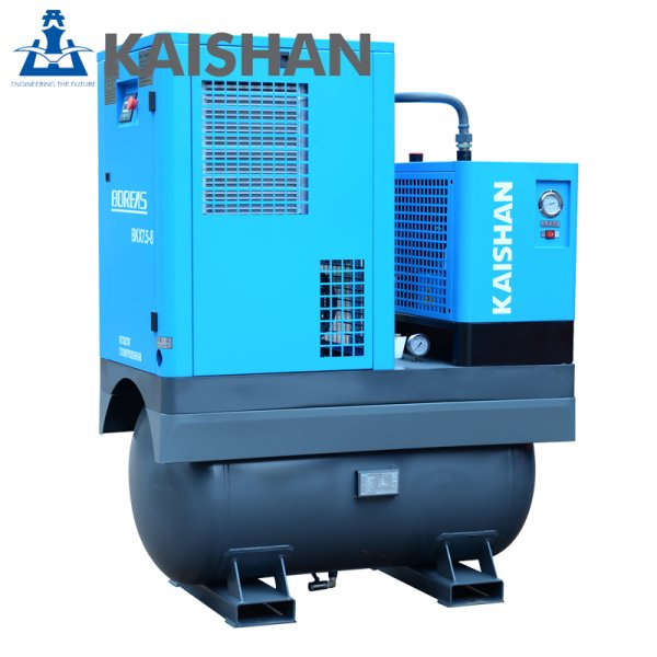 开山螺杆空压机一体式BKX7.5kw压缩机小型工业级高压气泵