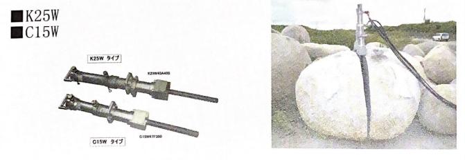 巖石分裂機.png