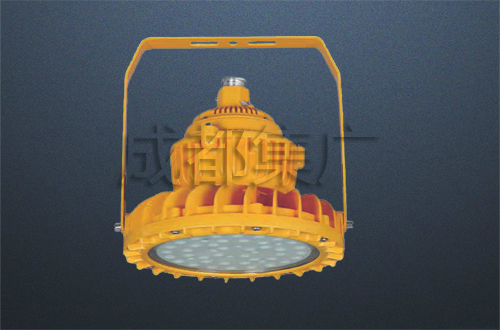 LED防爆灯(阳光)