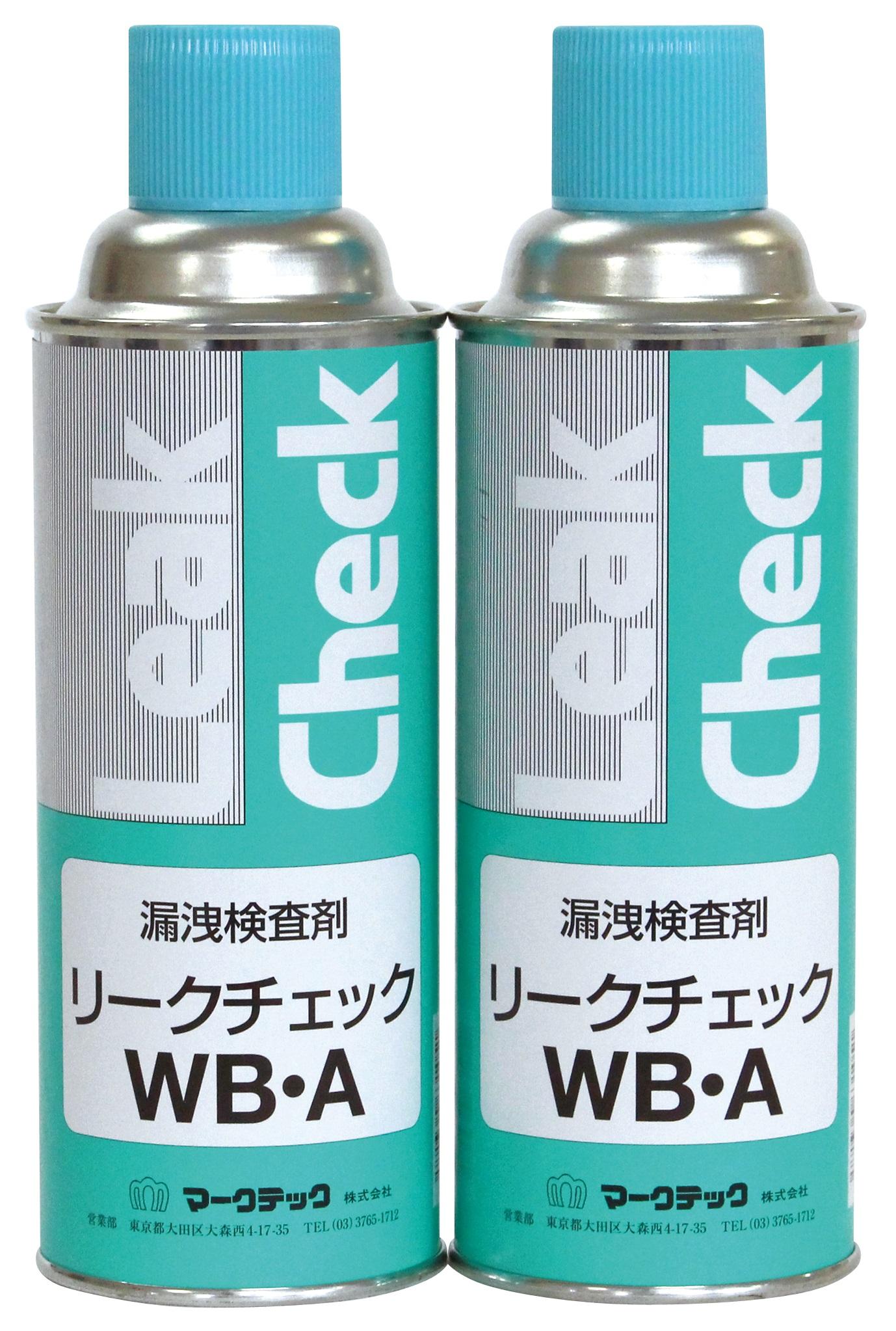 泄漏检测剂WB·A