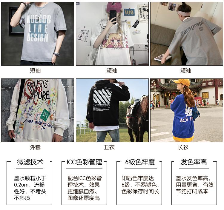 墨水详情_09.jpg