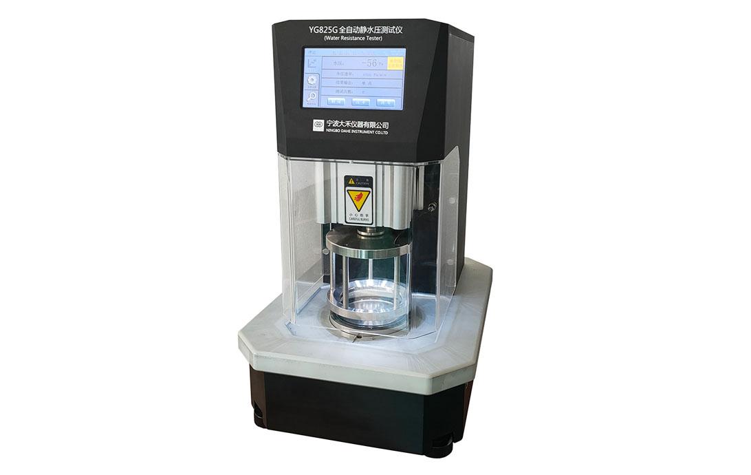 YG825G型全自动织物渗水性测试仪