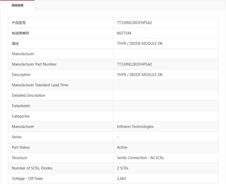TT330N12KOF可控硅.jpg
