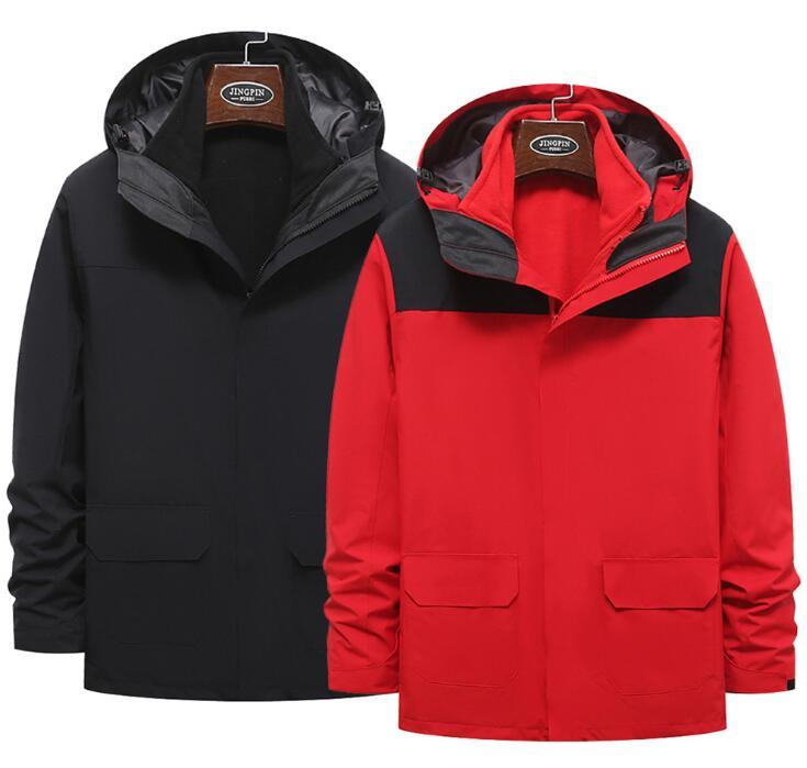 新款男女同款冲锋衣 脱卸式两件套冲锋衣 批发定制工作服冲锋衣