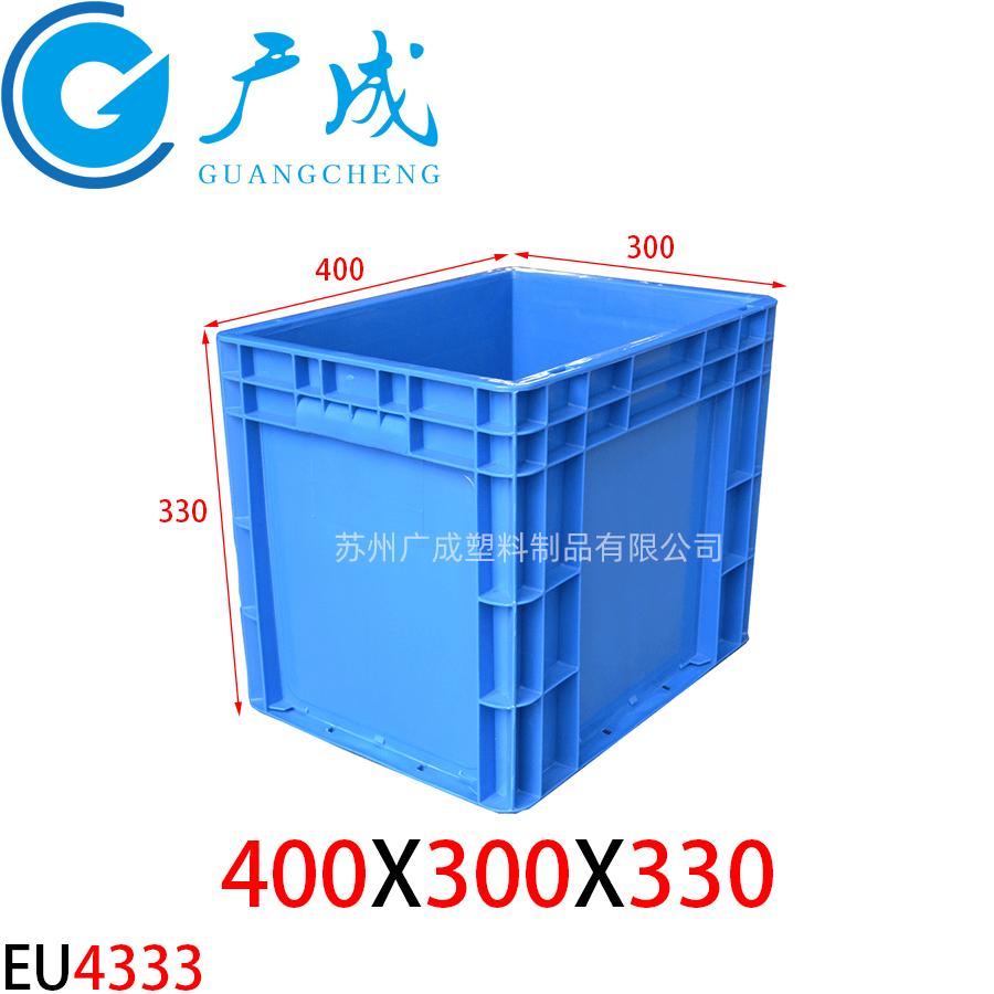 EU4333物流箱