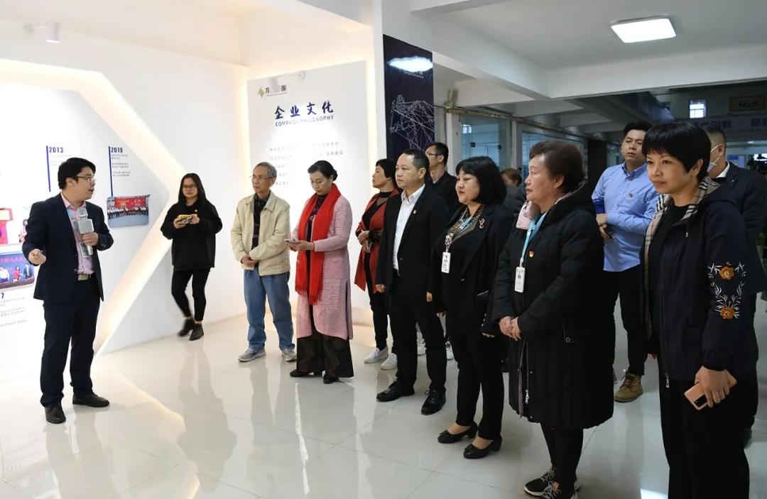 湛江兩新黨建人士蒞臨公司考察指導黨建工作