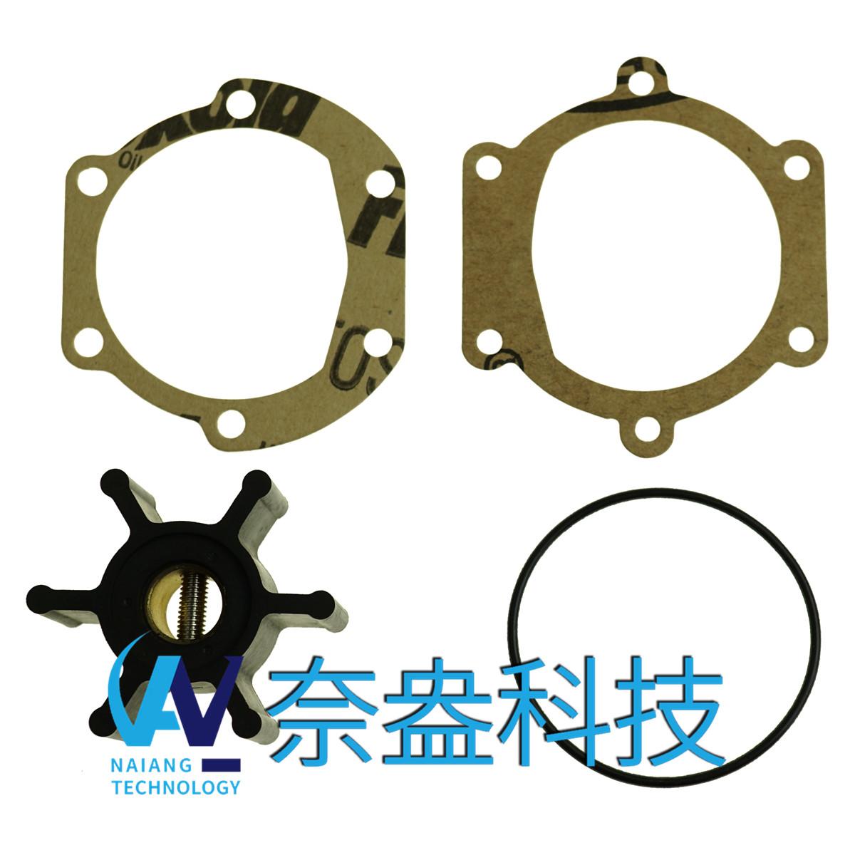 CEF泵用橡胶叶轮 CEF Impeller 500101