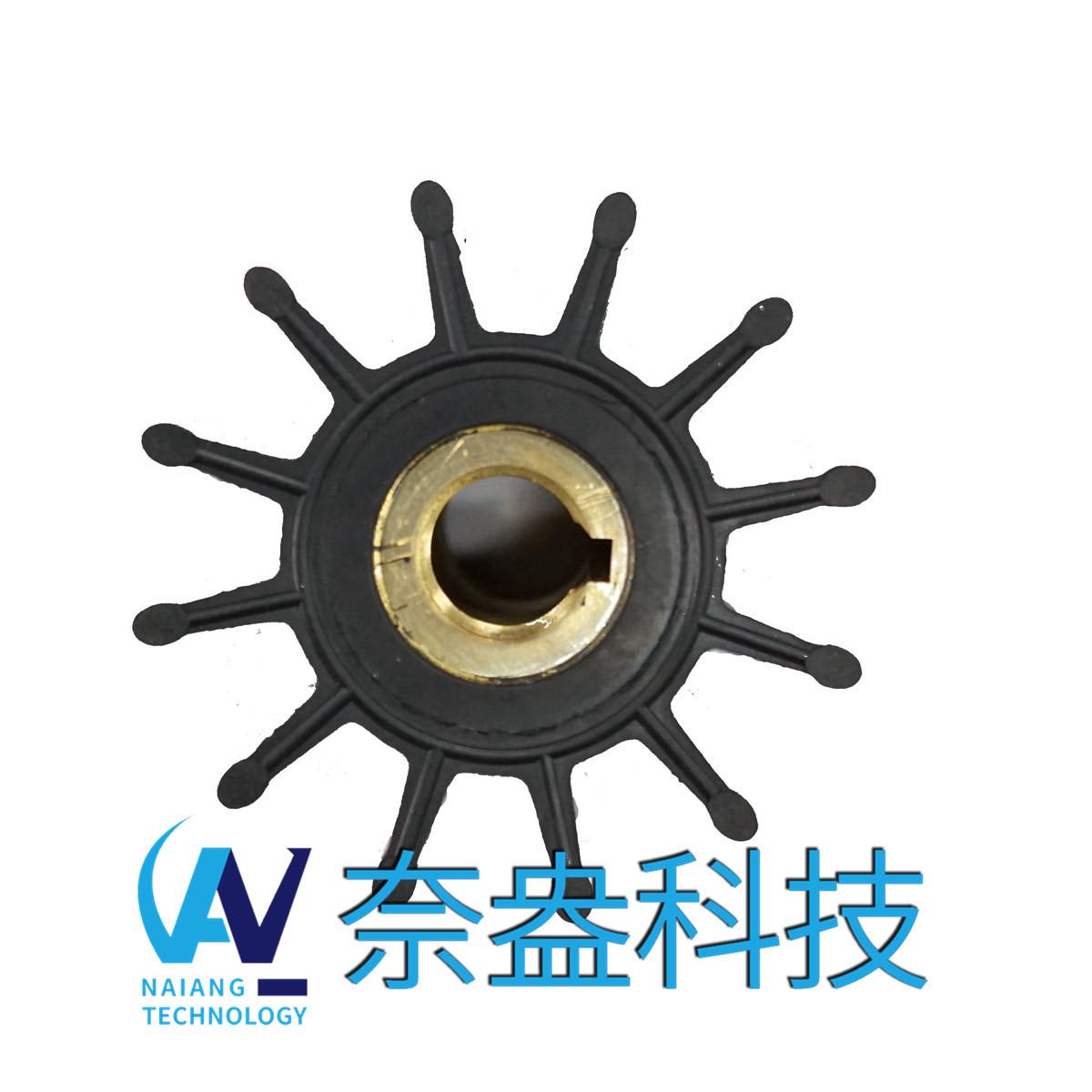 ANCOR 50035柔性泵用叶轮