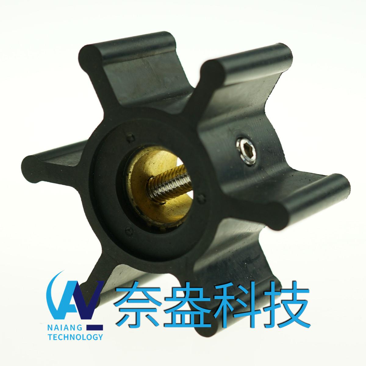 CEF泵用橡胶叶轮 CEF Impeller 500101柔性泵用叶轮
