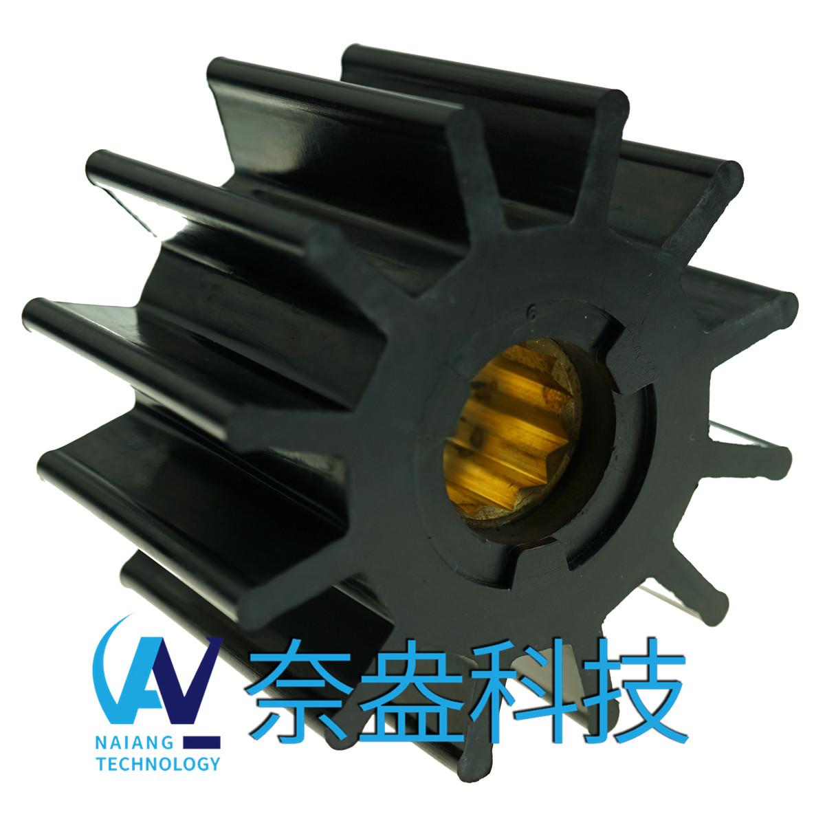 CEF泵用橡胶叶轮 CEF Impeller 500135