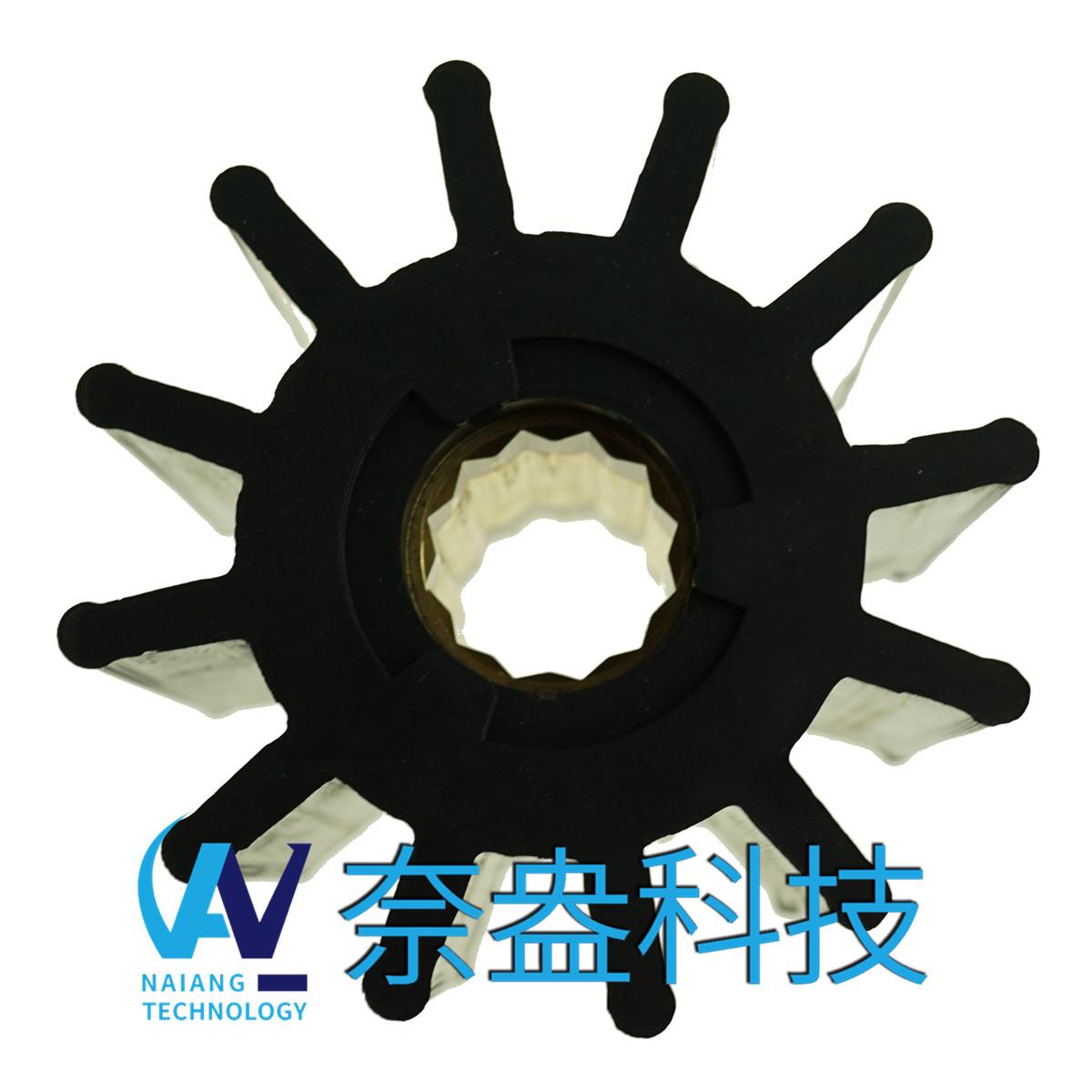 CEF泵用橡胶叶轮 CEF Impeller 500145