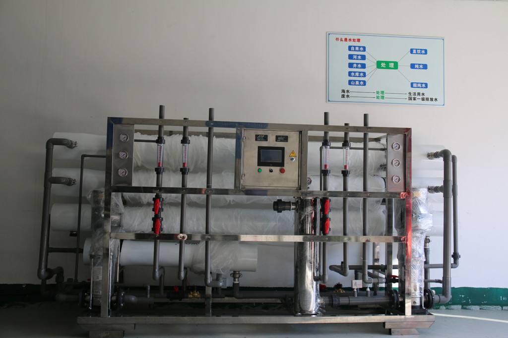 无锡水处理设备.jpg
