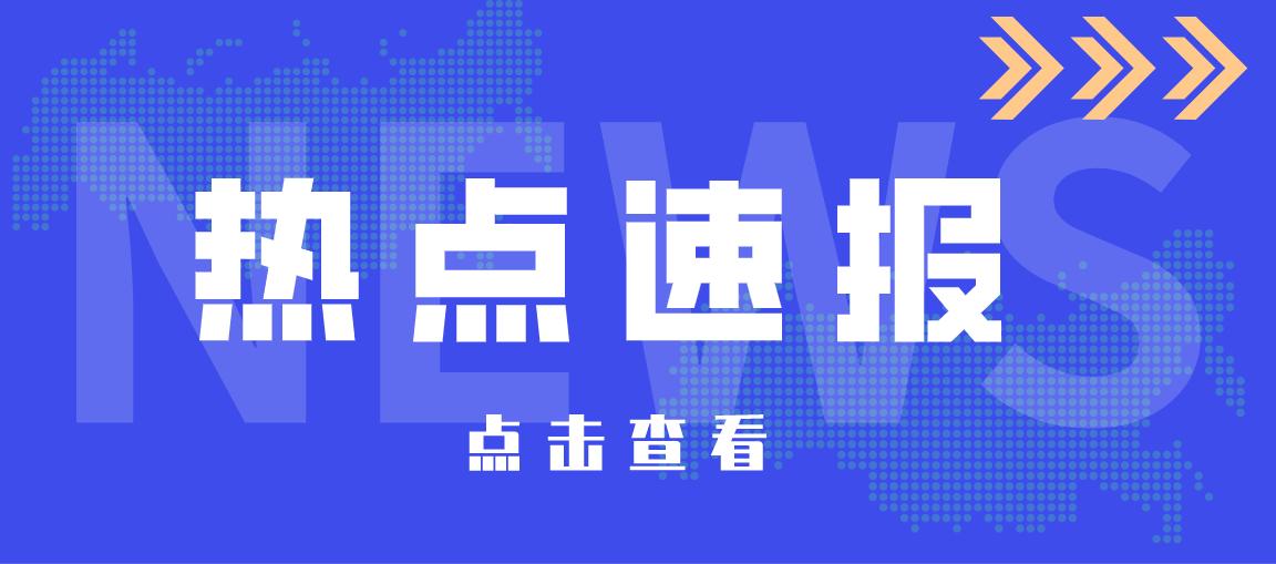 佳丽简讯 | SYB创业培训班,点燃你的创业激情!