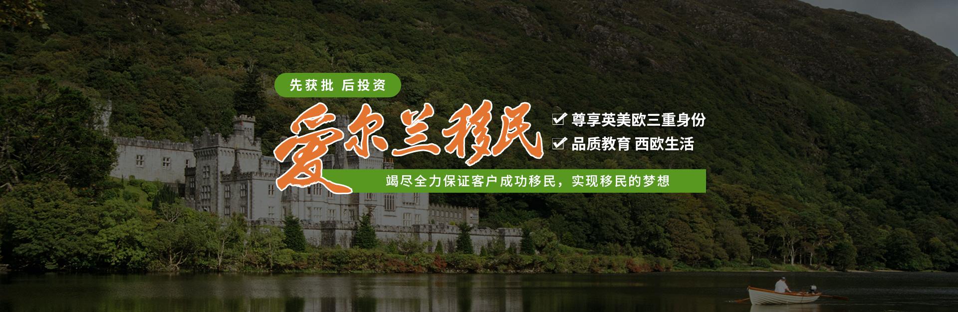 上海加成因私出入境服务有限公司