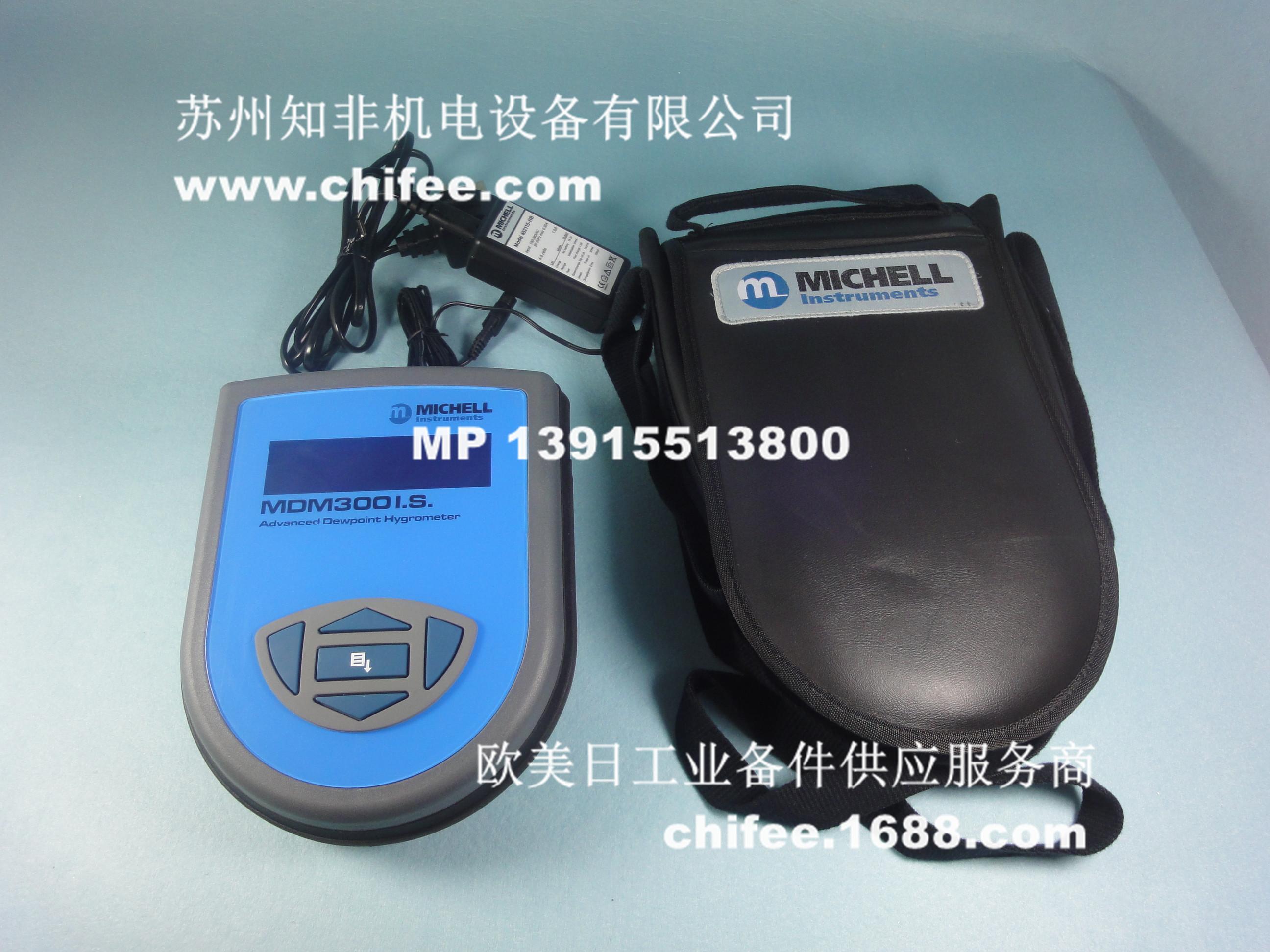 MDM300.jpg