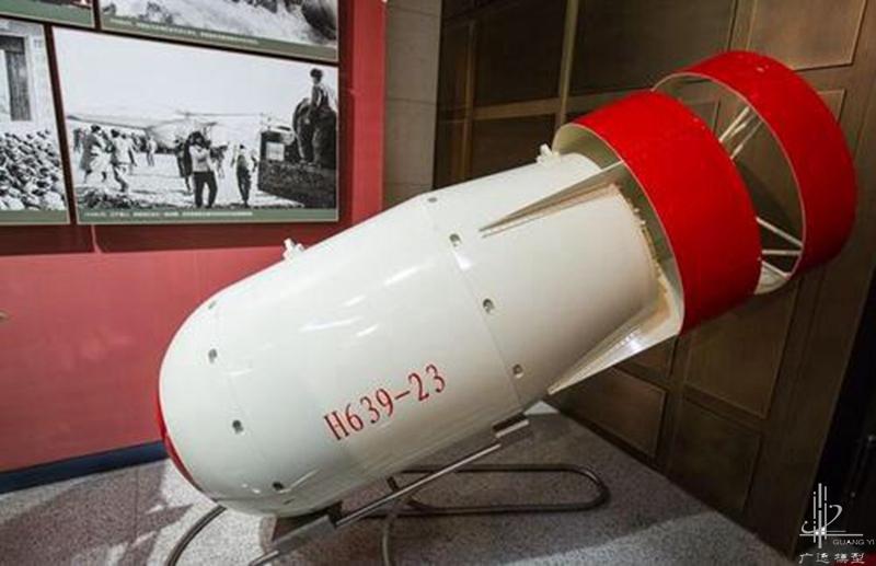 氢弹模型.jpg