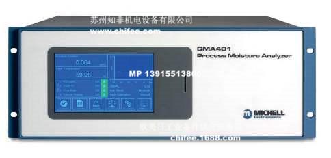 QMA401.jpg