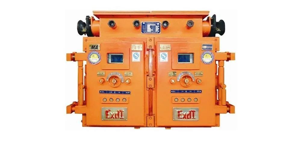煤矿防爆组合开关及电缆的技术要求11.jpg