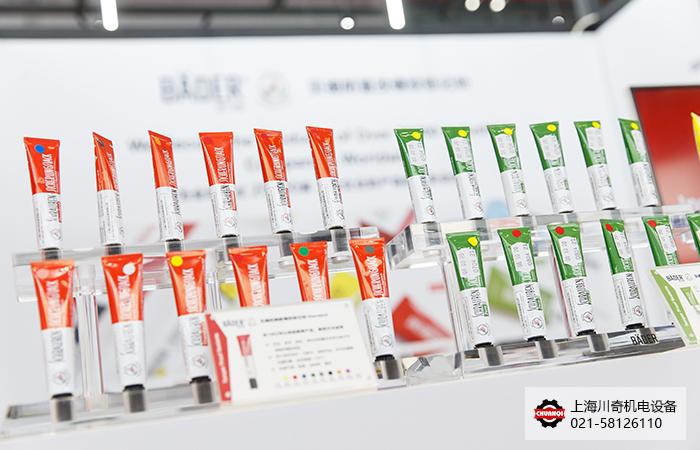 第三届进口博览会-7-1.jpg