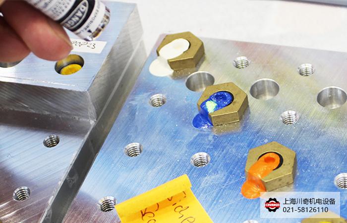 第三届进口博览会-德国B?der-Lacke贝德荧光密封/标记胶 Secure系列