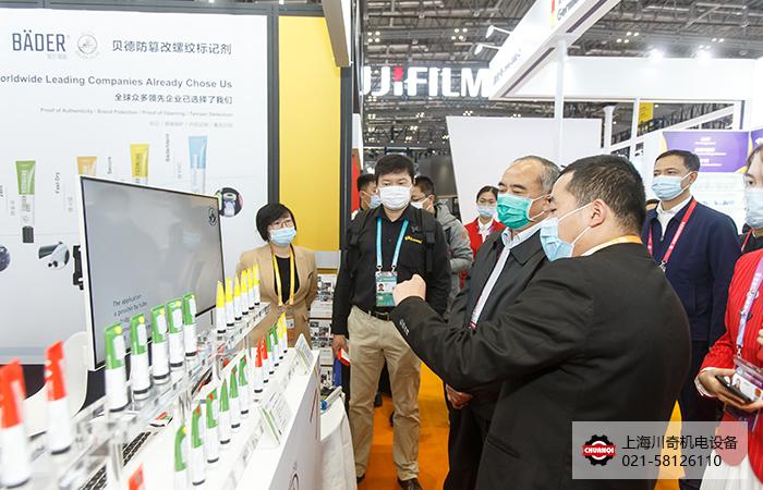 德国B?der-Lacke螺纹标记胶第三届中国国际进口博览会精彩回顾!
