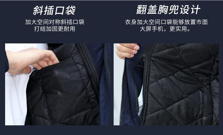 棉衣细节1.jpg