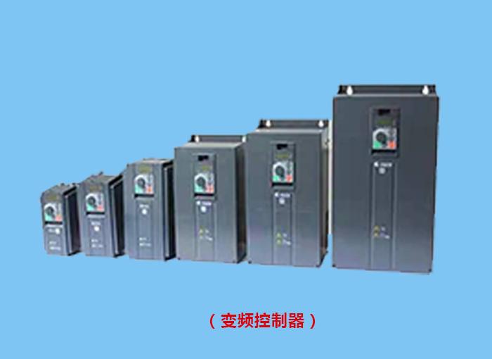 A500 優化型矢量控制通用變頻器