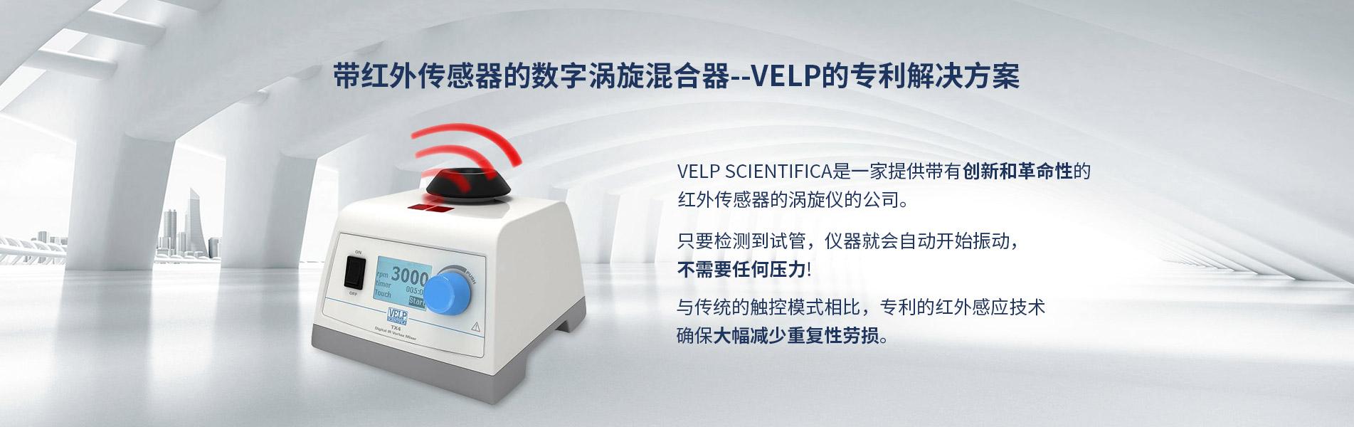 上海长石生物科技有限公司