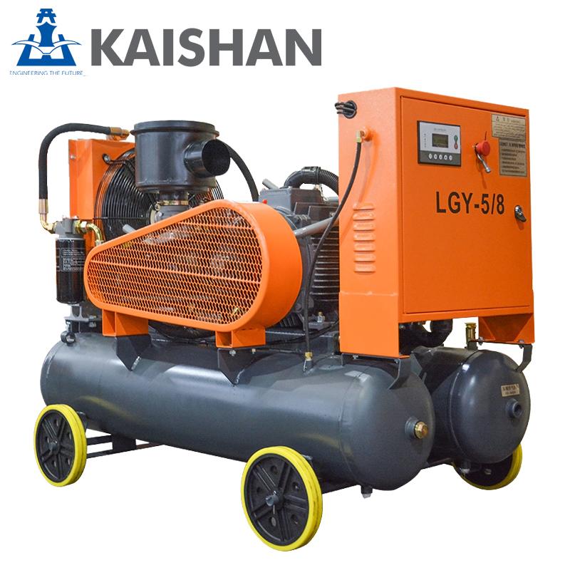 開山電動一體式移動雙罐螺桿空壓機 LGY-5/8礦山工地移動壓縮機