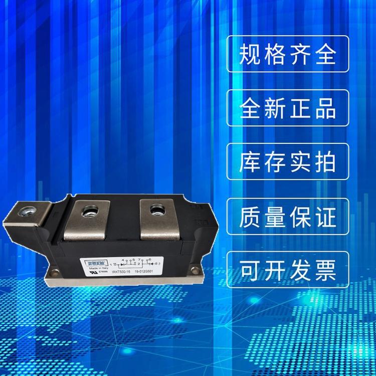 全新原装美国IR可控硅模块IRKT500/16 二极管 晶闸管功率模块 厂家直销