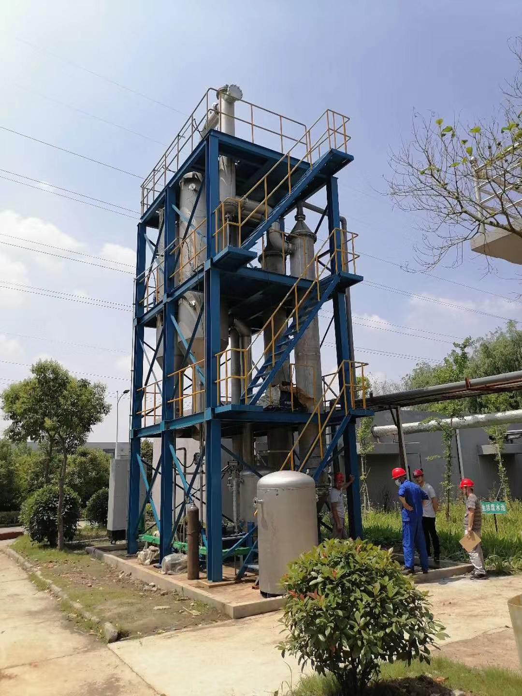 工业废水处理-零排放处理(蒸发器处理)