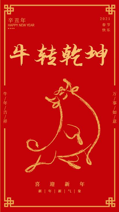 长春beplay体育官方网站脱硝厂家吉林省beplay体育官方网站环保祝您新年快乐!!