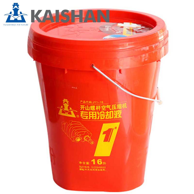 開山螺桿空壓機配件機油1號2號冷卻液壓縮機保養耗材油分油濾空濾