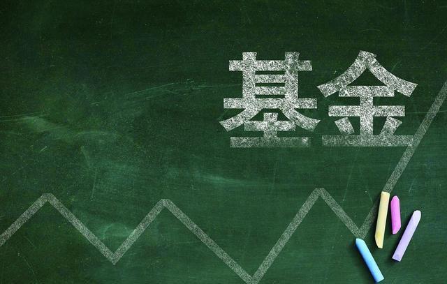 5大维度解析!湖南万廷教育培让你报考2021基金从业不踩雷!