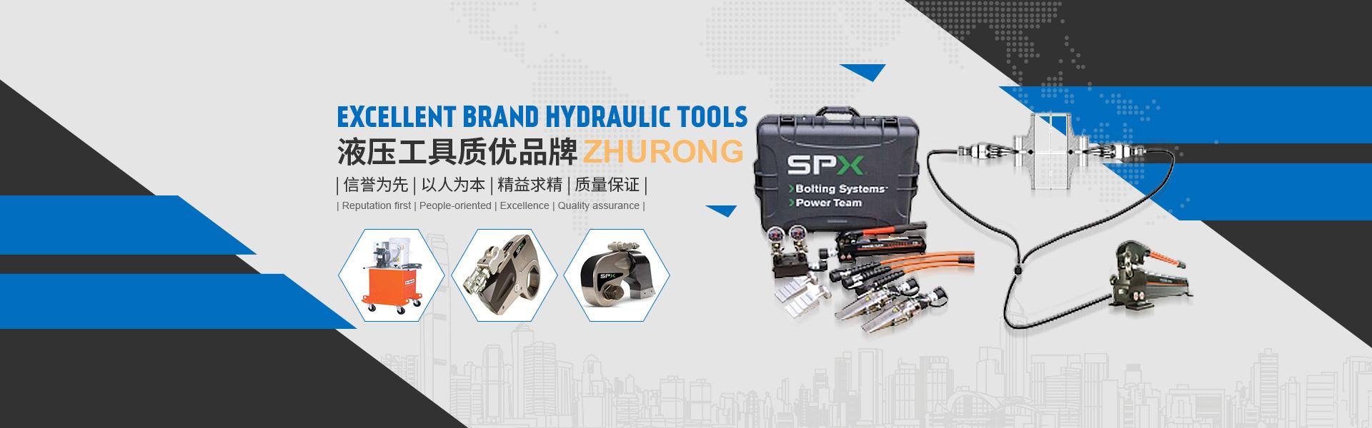 上海祝融起重机械有限公司