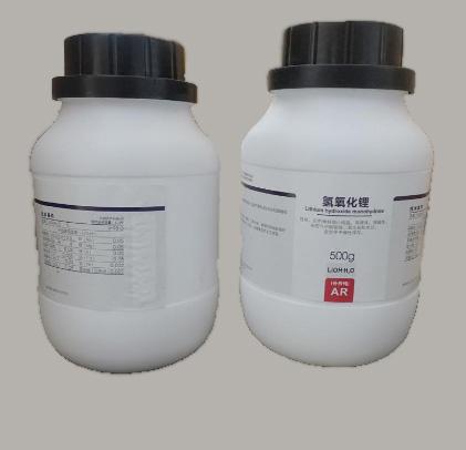 电池级单水氢氧化锂