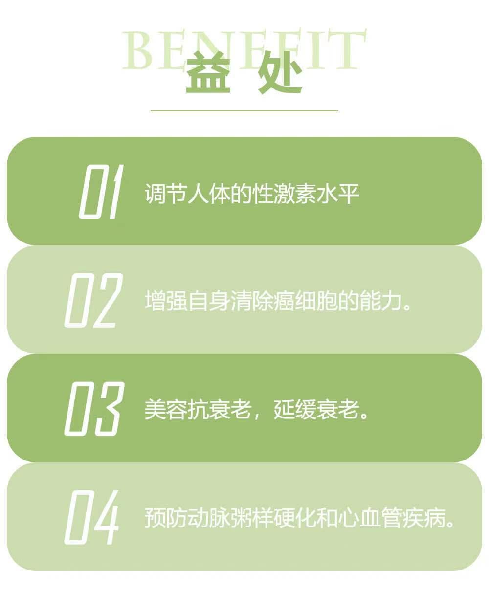 美宝牌维生素E胶囊4.jpg