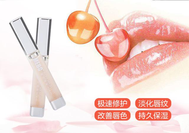 美宝唇蜜¥499(2支)