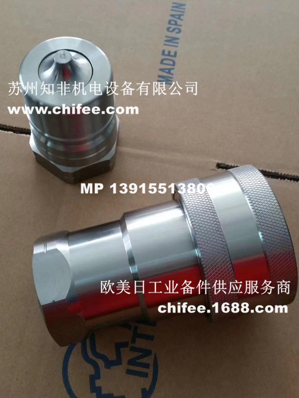 微信图片_2020052611361439.jpg