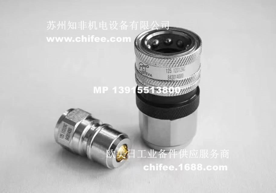 微信图片_2020052611361436.jpg